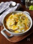 鶏肉とサツマイモのクリームグラタン