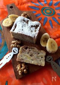 『簡単❣️南国の香り♪バナナ&ココナッツのガトー・インビジブル』