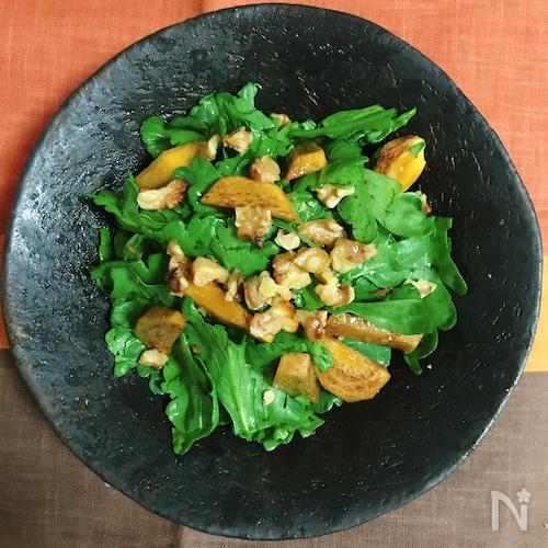 春菊と柿のサラダ(かぼすドレッシング)