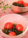 パッパッと5分♪プチトマトとモズクの酢の物