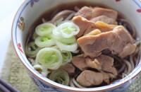 【夏休み特別企画】涼を楽しむご当地レシピ 山形の冷たい肉そば