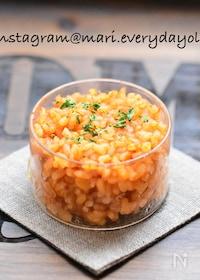 『作り置きスープとトマトジュースで美味♪我が家の即席リゾット』