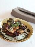 茄子と秋刀魚のバルサミコサラダ