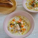 鮭入りコーンたっぷり具だくさんスープ【子ども喜ぶ魚料理】