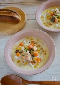 『鮭入りコーンたっぷり具だくさんスープ【子ども喜ぶ魚料理】』