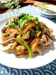 普通を〝おいしい‼︎〟に変える豚きのこ(野菜)炒めの作り方