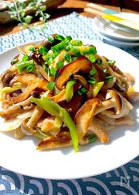 『普通を〝おいしい‼︎〟に変える豚きのこ(野菜)炒めの作り方』