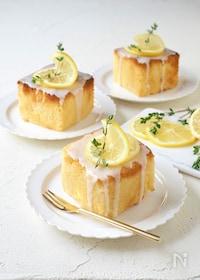 『トースターで簡単!レモンパウンドケーキ【型不要】』