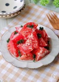『うま味体感!トマトの洋風チーズナムル』