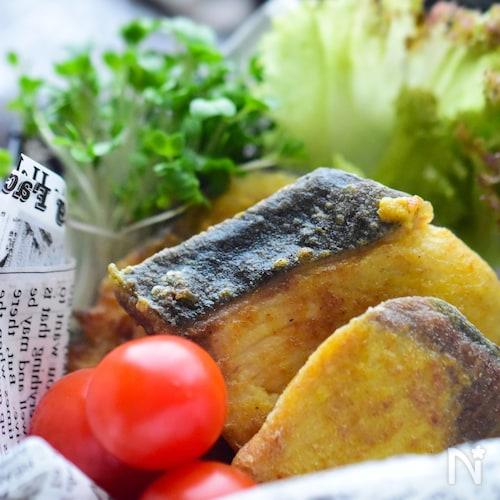 お弁当にも♪フライパンdeブリのカレー風味竜田揚げ