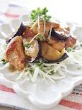 ナスと鶏肉のサッパリ炒め