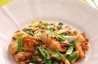 インフルエンザ予防にも!免疫力を高める「納豆」を使ったおかずレシピ