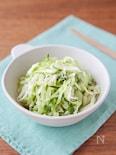 手軽にあと一品!緑野菜のさっぱり塩もみサラダ