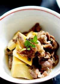 『筍と牛肉の山椒煮』