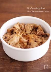 『お弁当にもおすすめ♡甘辛豚煮の作り置きレシピ♡』