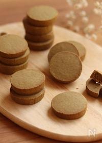 『ほどけるほうじ茶米粉クッキー【グルテンフリー】』