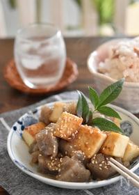 『厚揚げ豆腐とこんにゃくの甘辛味噌炒め【作り置き】』
