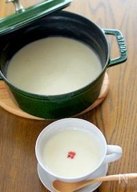 『里芋の和風ポタージュ白味噌味』