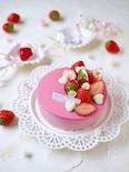 苺のフロマージュムース【バレンタイン】