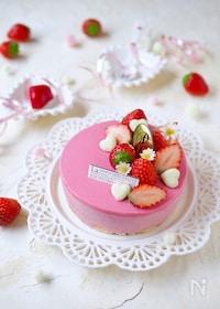 『苺のフロマージュムース【バレンタイン】』
