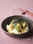 長芋とアボカドの梅マリネ