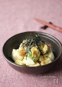 『長芋とアボカドの梅マリネ』
