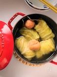 干しえび香る 梅干し出汁の和風ロールキャベツ