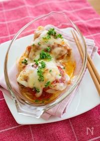 『チキンのチリソースチーズ焼き』