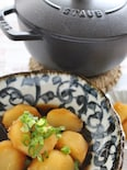 ジャガイモのコックリ煮