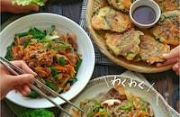 4児のママ!松山絵美の「がんばらなくても美味しいご飯」vol.1|家族でワイワイ!おうち韓国料理