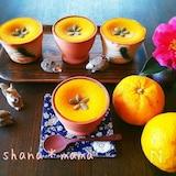 冬至に♪お鍋で簡単♪かぼちゃプリン♪
