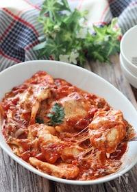 『簡単お手軽♡鶏むね肉と舞茸のガーリックトマトバジルチーズ煮』