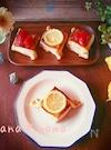 トースターで♪レモンといちごのカスタードパイ♪
