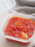 何かと使える♡覚えておきたい『基本のトマトソース』