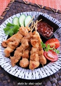 『鶏むね肉でインドネシアの焼き鳥サテー』