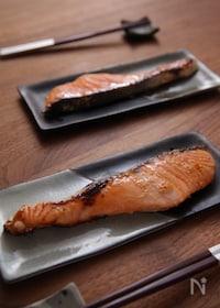 『鮭のみりん粕漬け』