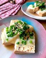 絶品簡単おつまみ〝焼き豆腐のチーズぽん酢〟