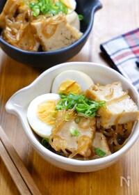 『甘辛味が美味しい節約副菜♡『厚揚げとしらたきのすき煮風』』