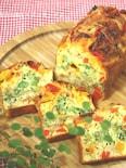 3種類のチーズde野菜たっぷりケークサレ