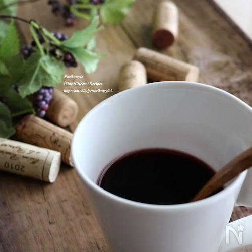 レンジで作るホットワイン