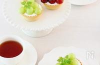 【材料3つ】豆乳ホワイトチョコクリームdeぶどうタルト