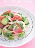 トマトの和風シソの葉サラダ