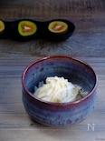 シャキッと爽やか☆エノキと大根の白い酢の物サラダ!【寿司酢】