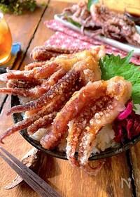 『北海道旭川ご当地グルメ‼︎【ゲソ丼】ゲソ天最高です』