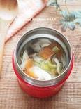 【スープジャー】ささみとキャベツのごまみそスープ