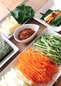 『うちの定番♡野菜まきまきまき子』