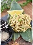 ごぼうと枝豆のかき揚げクミン風味
