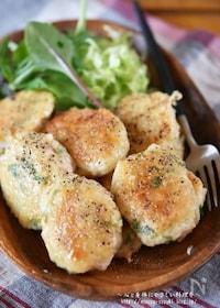 『焼き鳥屋さんの塩だれペッパー鶏つくね【作り置き】』