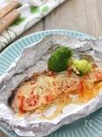 鮭の洋風チーズ焼き