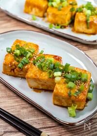 『節約ヘルシーおかず『韓国風豆腐の甘辛ステーキ』』